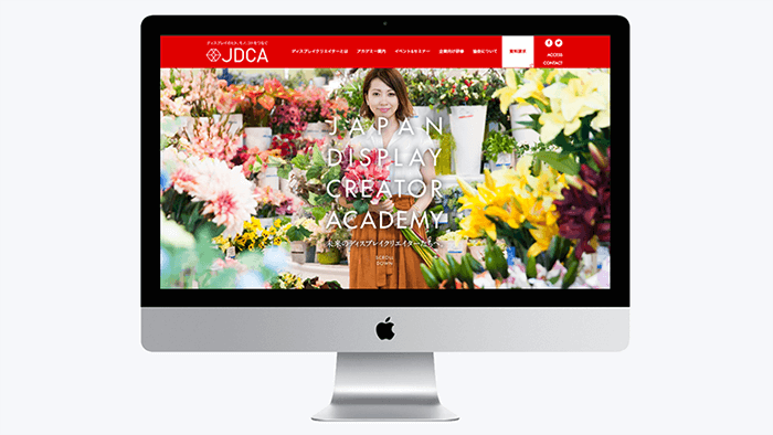 Japan Display Creator Academy Website